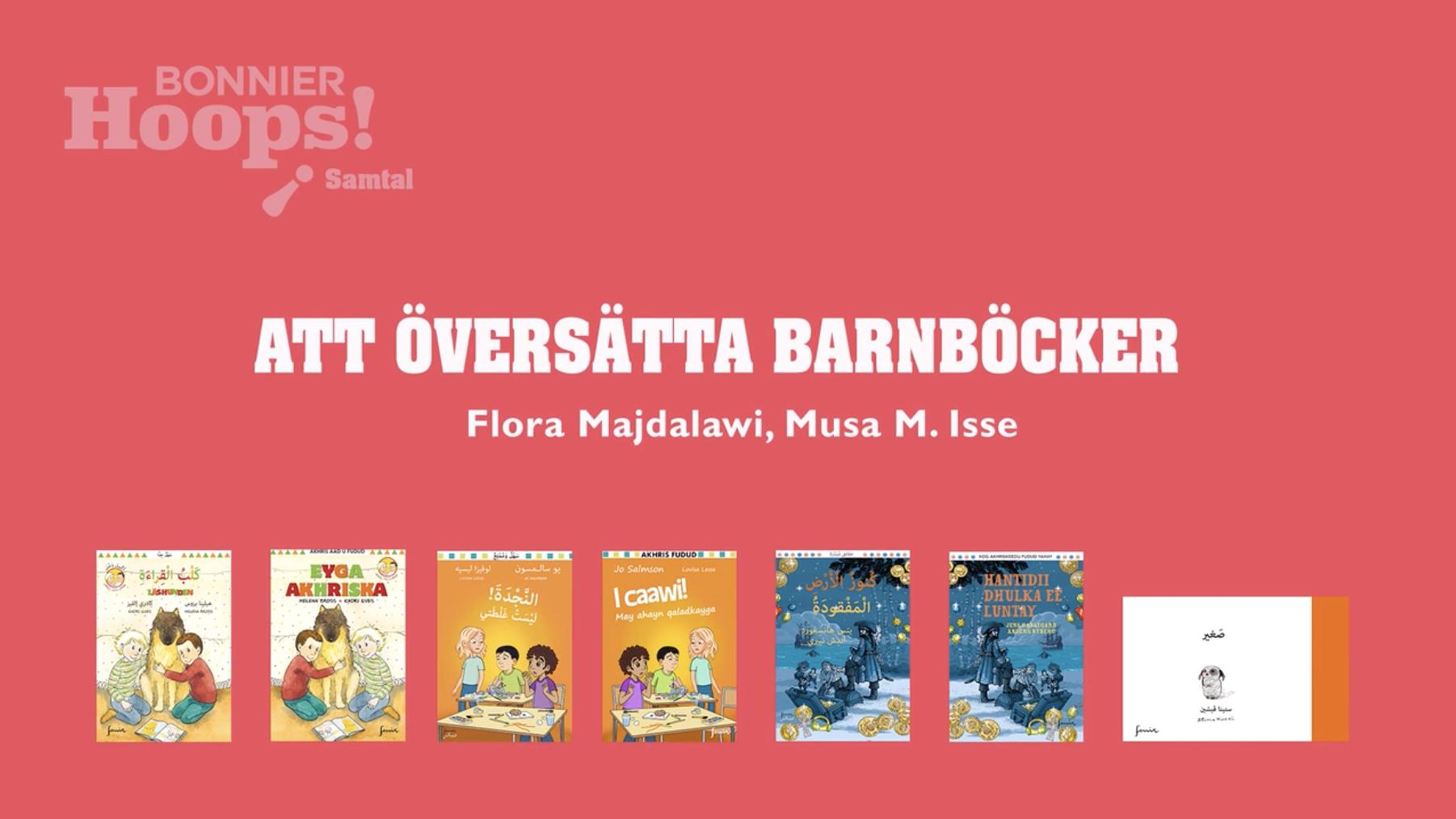 Att översätta barnböcker